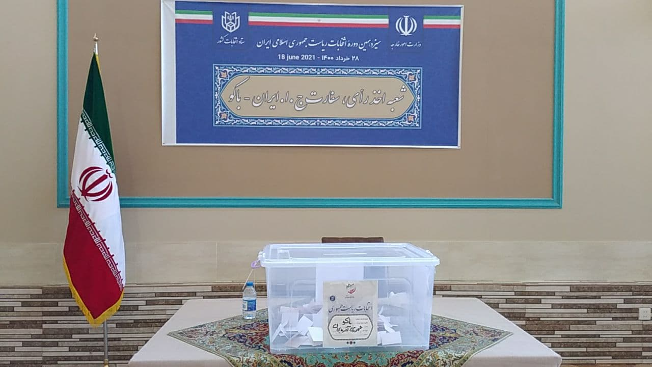 تمدید اخذ رای در حوزه انتخابیه جمهوری آذربایجان