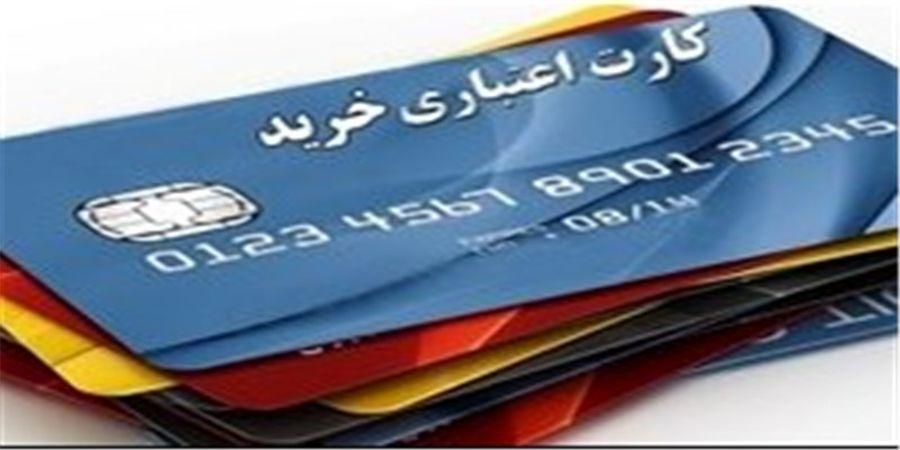 جزئیات اعطای کارت رفاهی تا ۷ میلیون تومان