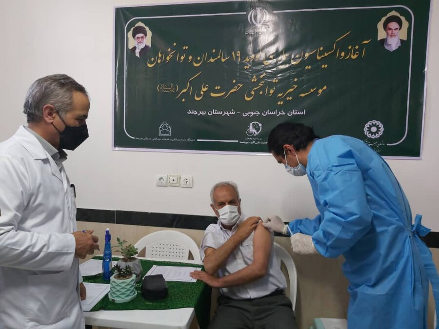ارسال اولین واکسن کرونای ایرانی برای خراسان جنوبی