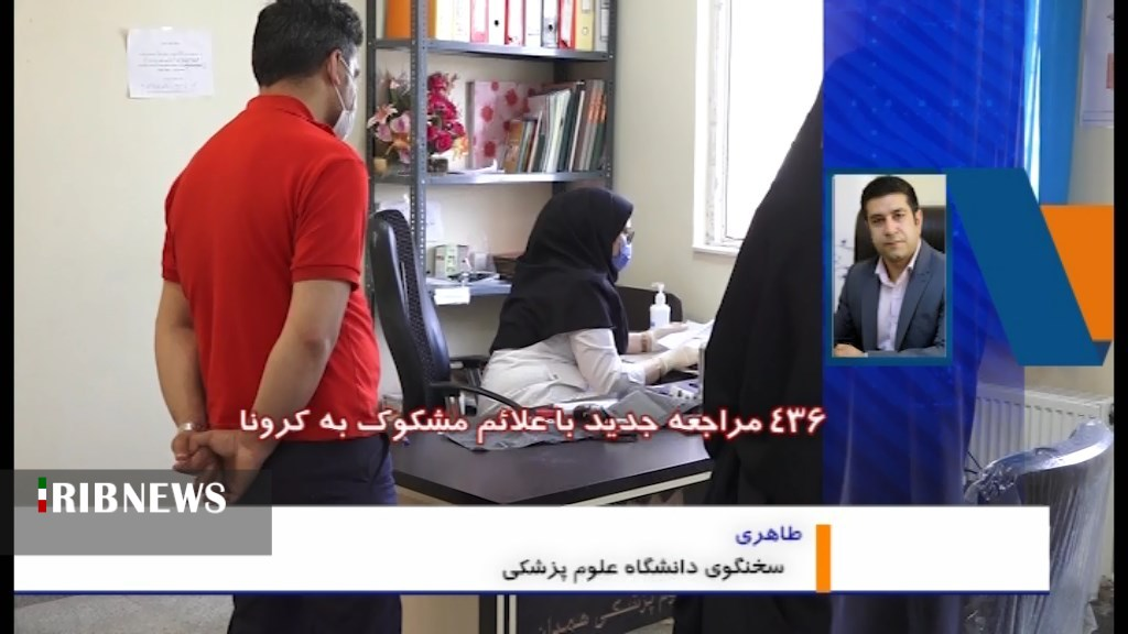 مرگ سه نفر بر اثر ابتلا به کرونا در استان همدان