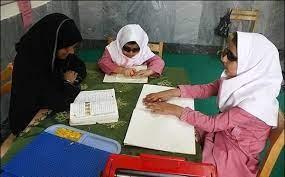 مناسب سازی مدارس استثنایی در خوزستان