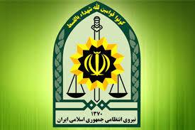 تشییع پیکر شهید ضرغام پرست جمعه برگزار می شود