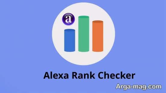 کاهش رتبه الکسا با ترفندهای کاربردی و ساده
