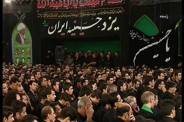 معرفی آیینهای عزاداری محرم یزد به صورت مجازی