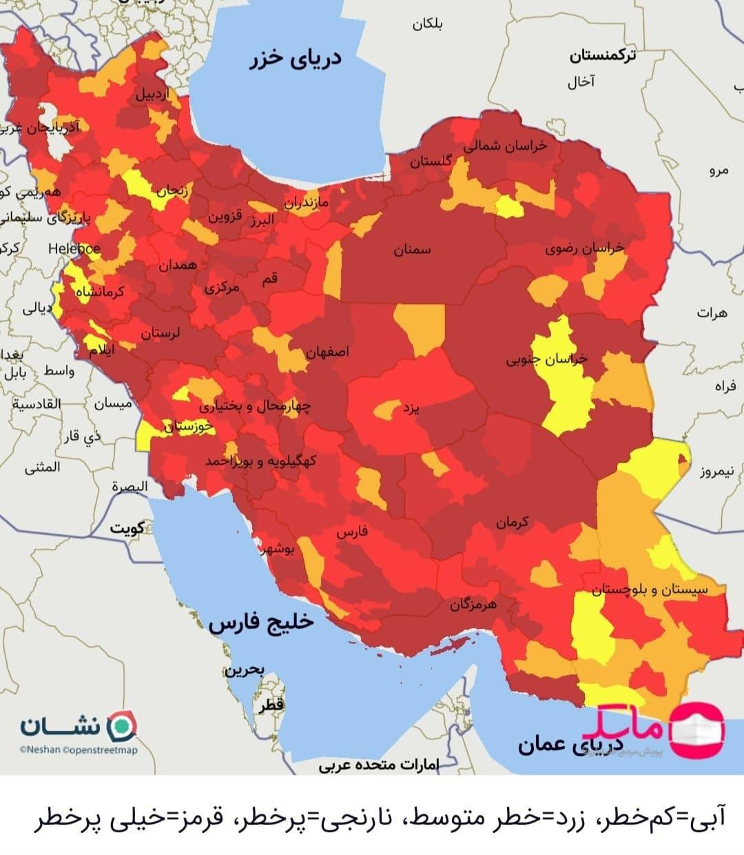۳۵۹ شهرستان در وضعیت قرمز