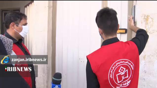 واکسیناسیون خونه به خونه در زنجان