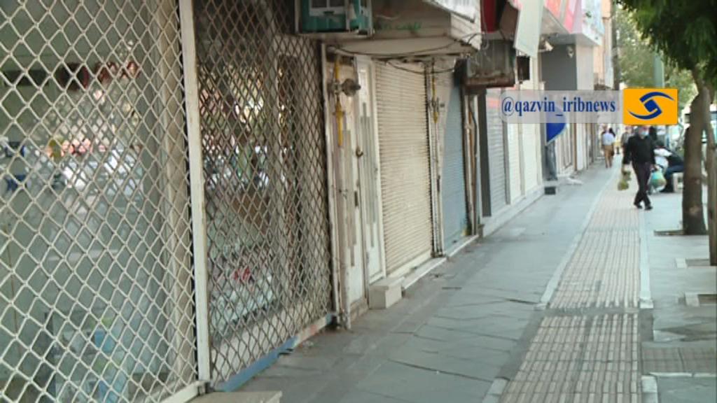 همکاری اصناف قزوین در طرح ممنوعیتهای جدید کرونایی+ فیلم
