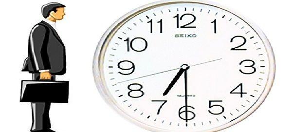 بازگشت ساعت اداری به روال سابق