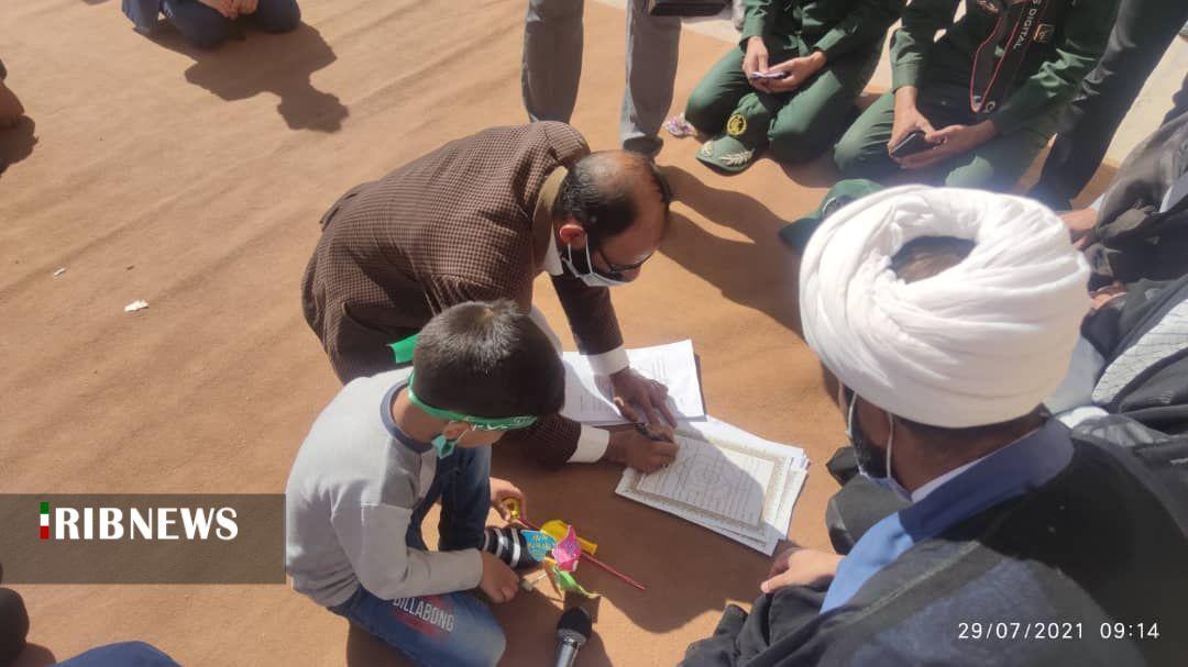 ثبت ۲۰ موقوفه در روز عید غدیر