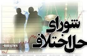 سازش  48 درصد پروندههای شرق استان کرمان