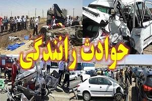 حادثه رانندگی با یک کشته و مصدوم در زنجان