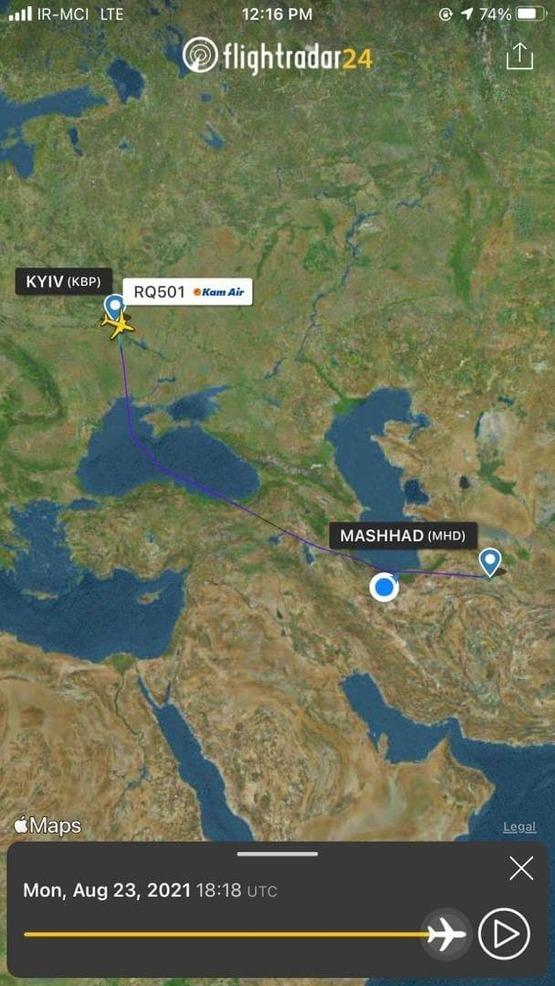 ماجرای ربایش هواپیمای افغانستانی چه بود؟