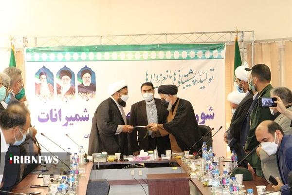 ساداتی: نماز جمعه کانون وحدت آفرین امت اسلامی است