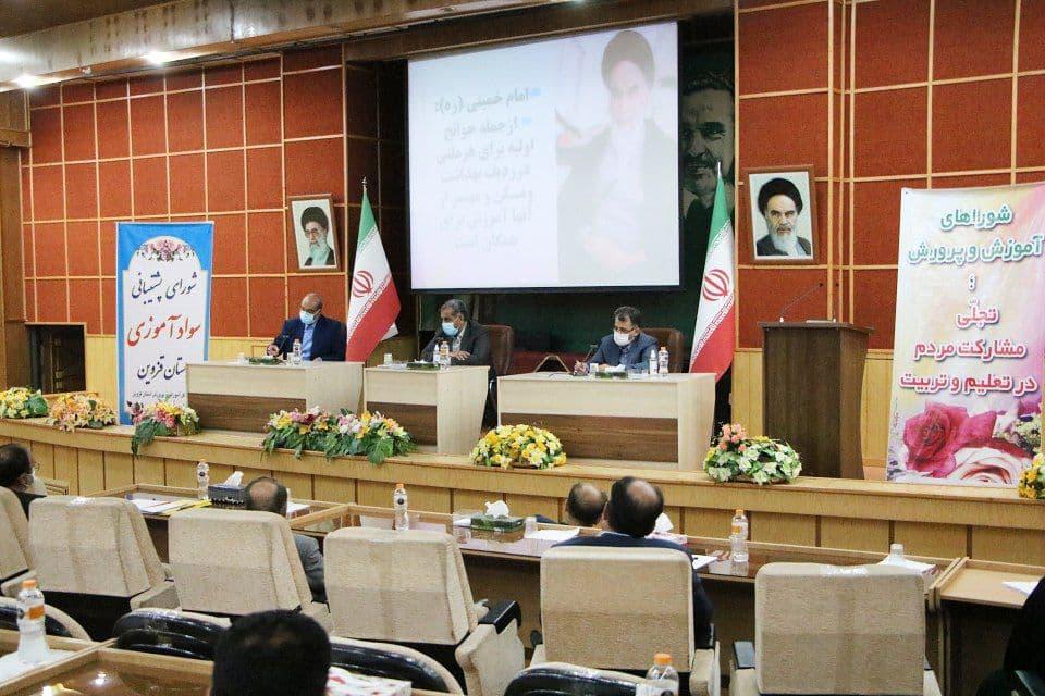 بازگشایی مدارس در استان قزوین منوط به فراهم بودن شرایط