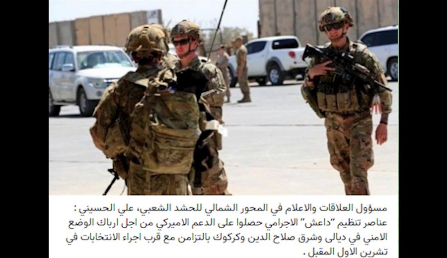 حمله هوایی آمریکا به نیروهای عراقی در مرز سوریه
