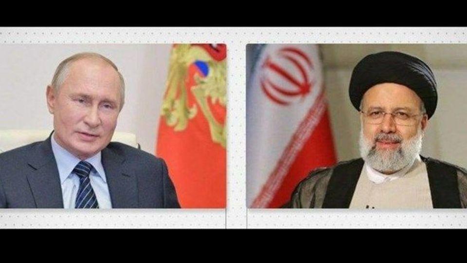 بازتاب بیانیه کرملین در تقویت روابط تهران و مسکو