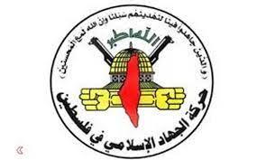 هشدار به رژیم صهیونیستی درباره آسیب رساندن به اسرا