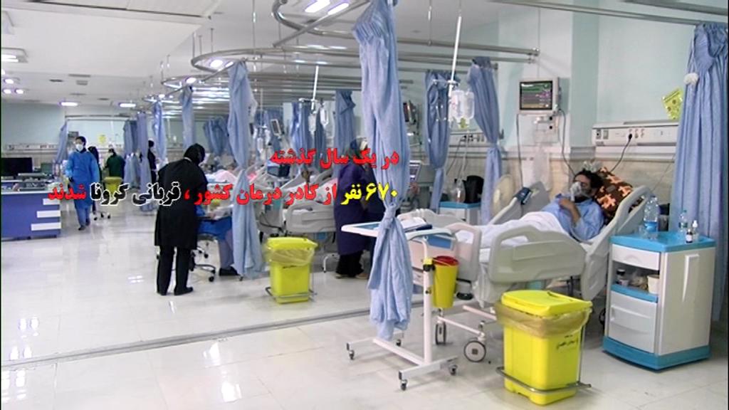 کرونا خشمگین در کمین غافلان کرمان