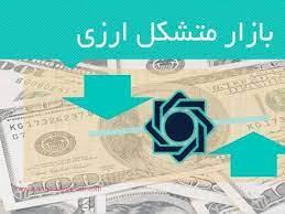 نرخ میانگین وزنی دلار در بازار متشکل ارزی؛ ۳۰ شهریور