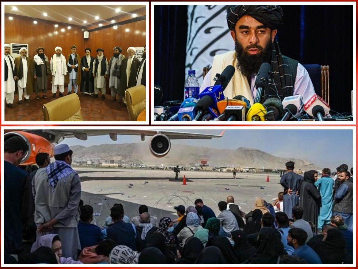 مهلت طالبان برای تحویل سلاح و امکانات دولتی در کابل