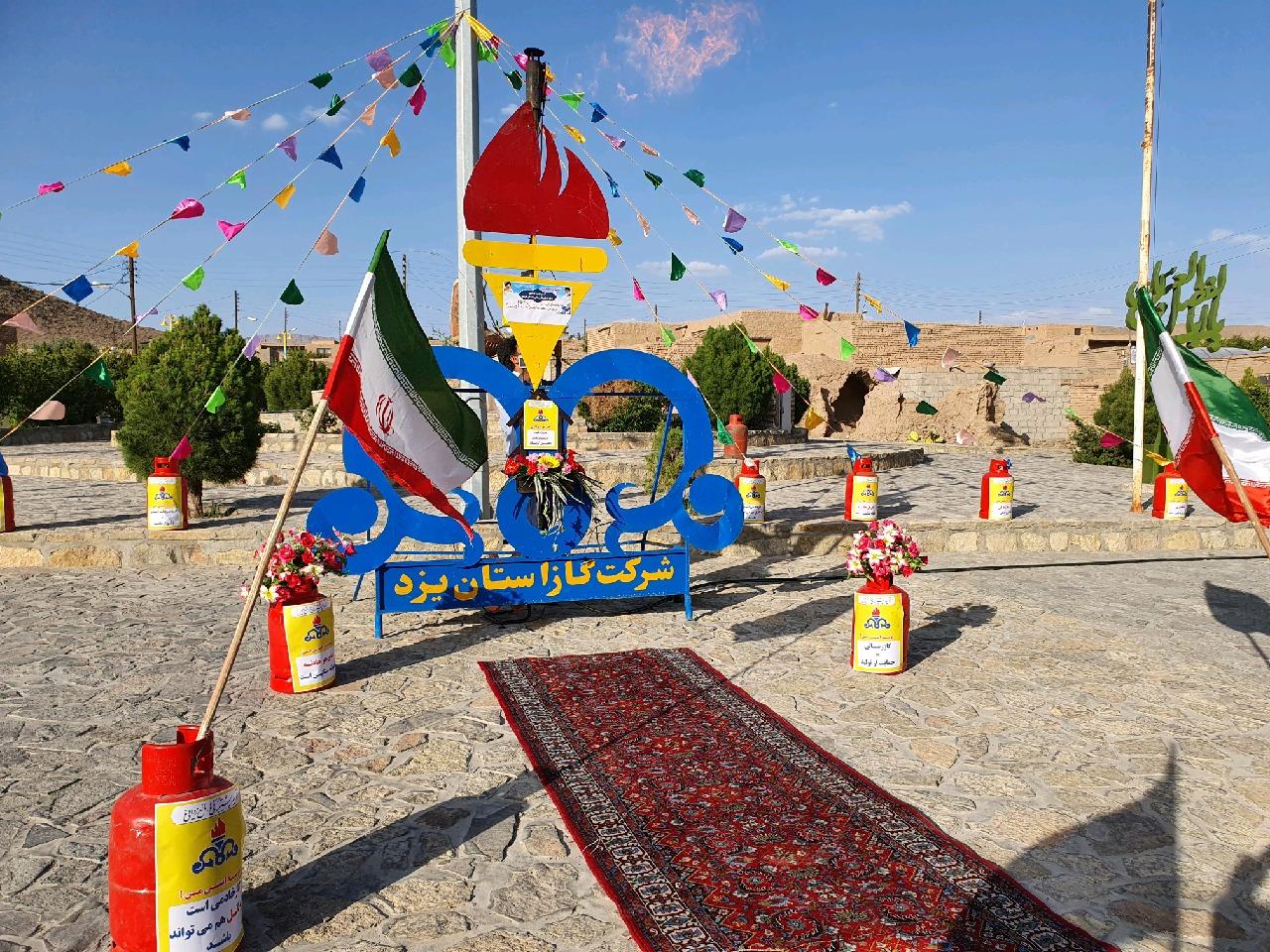 افتتاح ۱۶۹ طرح شرکت گاز در استان یزد