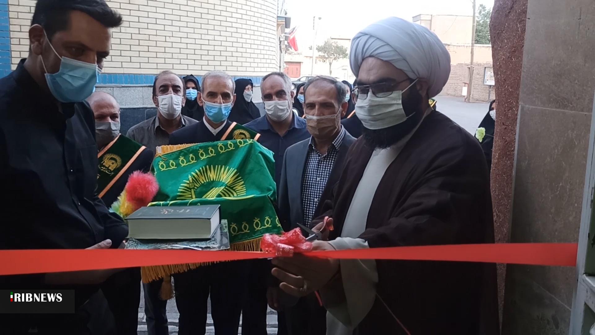 افتتاح کانون فرهنگیِ خدمت رضوی در وزوان