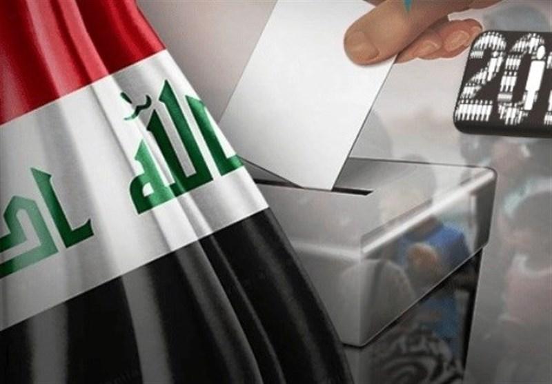 بیانیه ائتلاف الفتح عراق بعد از پایان انتخابات پارلمانی