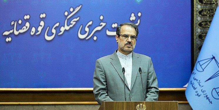 حکم دادگاه دعاوی حقوقی شهدای علمی هستهای ایران در آینده نزدیک صادر میشود