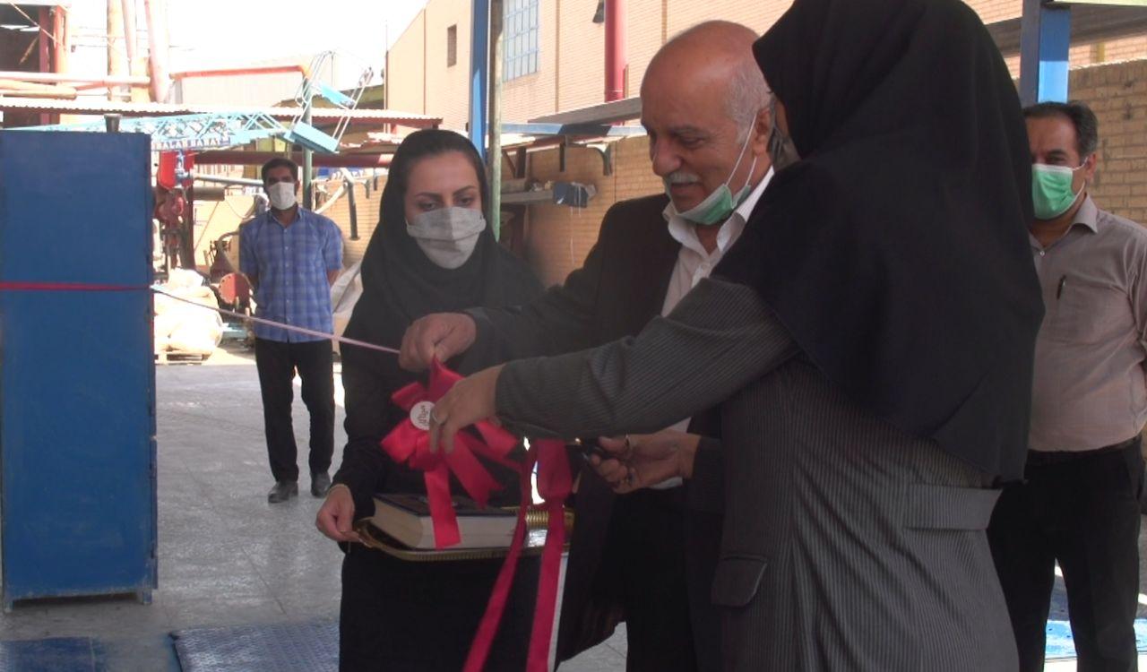 افتتاح سیستم تصفیه پساب صنعتی شرکت ورق سازی تک کارتن یزد