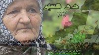 پخش مستند «در مسیر» با موضوع اربعین در کشورهای منطقه بالکان