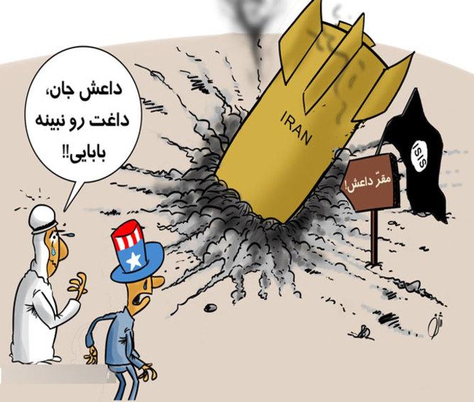 السعودی:داعش داغت رو نبینم