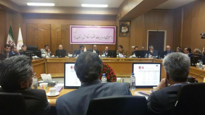 نشست ستاد راهبردی و مدیریت اقتصاد مقاومتی استان