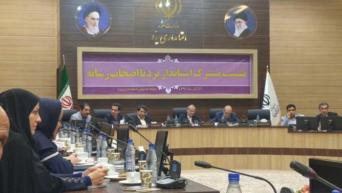 اولین نشست خبری استاندار باخبرنگاران