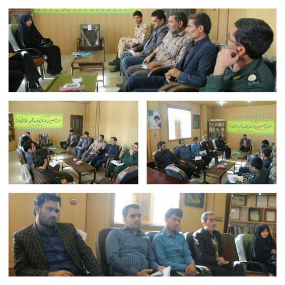 جلسه ستاد هماهنگی بزرگداشت هفته بسیج در بخش آسفیج