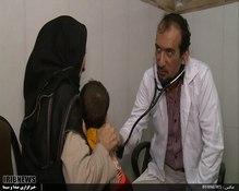 thm 1644037 609 - از صبح تا عصر جمعه درمان رایگان خانوادههای یتیم و نیازمند جنوب شرق تهران