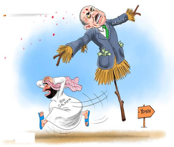 با کشته شدن علی عبدالله صالح، سعودیها مترسک خود را در یمن از دست دادند