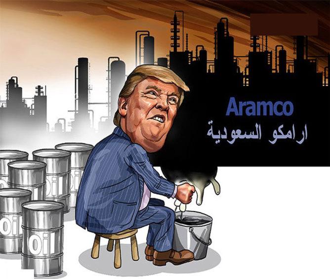 دوشیدن آرامکوی سعودی توسط ترامپ!