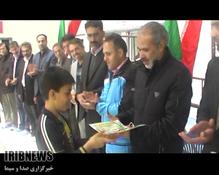 چهارمحال و بختیاری مجموعه ورزشی 24 بهمن + فیلم