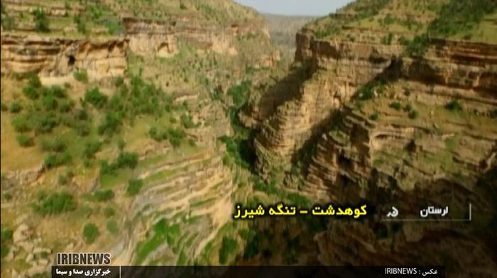 لرستان با هزاران اثرباستانی، آبشارها وکوههای سربه فلک کشیده ازمهم ترین مناطق باستانی و گردشگر پذیر ایران است.
