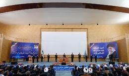 همایش روسای کل دادگستری و دادستانهای کشور
