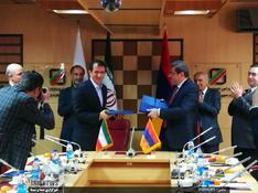 امضای یادداشت تفاهم تبادل ارزش گمرکی با ارمنستان - 24