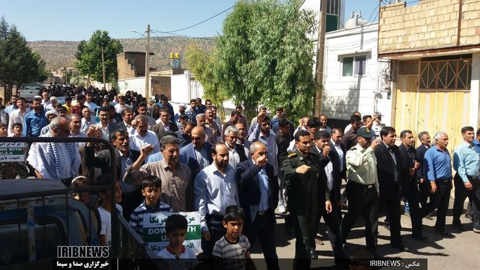 چهلمین مراسم راهپیمایی روز جهانی قدس در لرستان  شهرستان چگنی