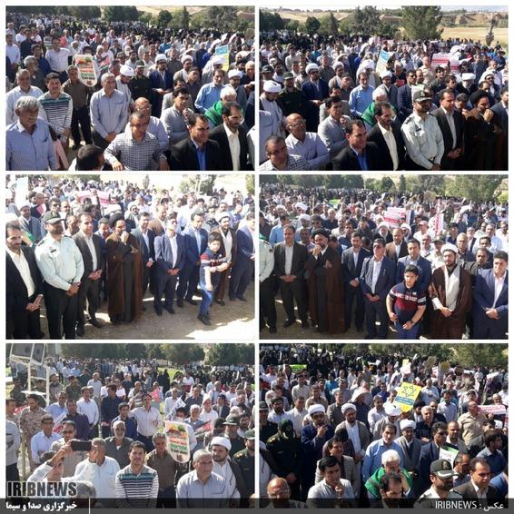 چهلمین مراسم راهپیمایی روز جهانی قدس در لرستان  شهرستان پلدختر