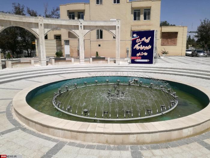 افتتاح میدان گفتگو در بوستان شهربانو رفسنجان