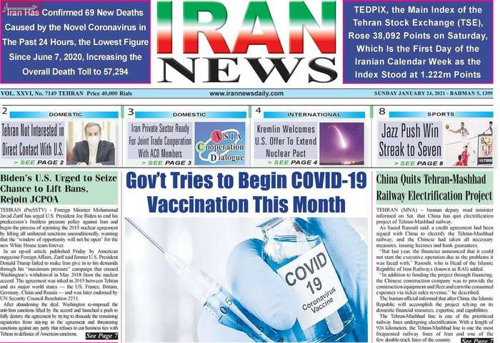 Gov't tries to begin covid-19 vaccination this month