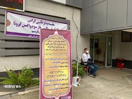 thm 6552373 456 - آغاز تزریق دوز دوم واکسن ایران کوبا در مازندران